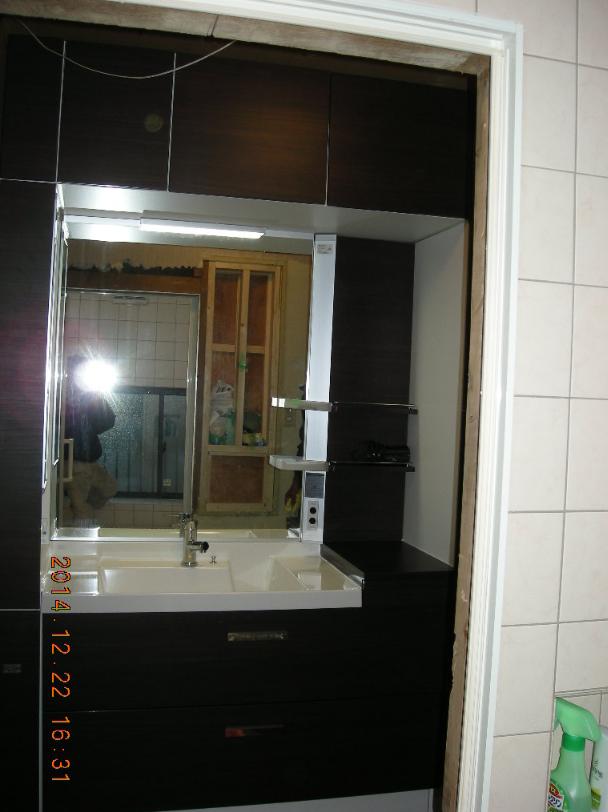 H様邸バスルーム&洗面化粧台工事