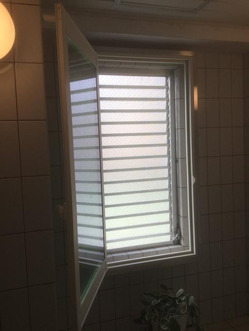 浴室用 防音断熱サッシ『インプラス』
